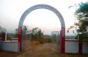 Shri P K Salve Kala Pratishthan - Enterance