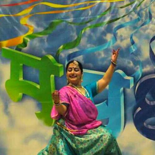 Geetika Tewari